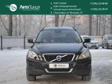 Красноярск XC60 2010