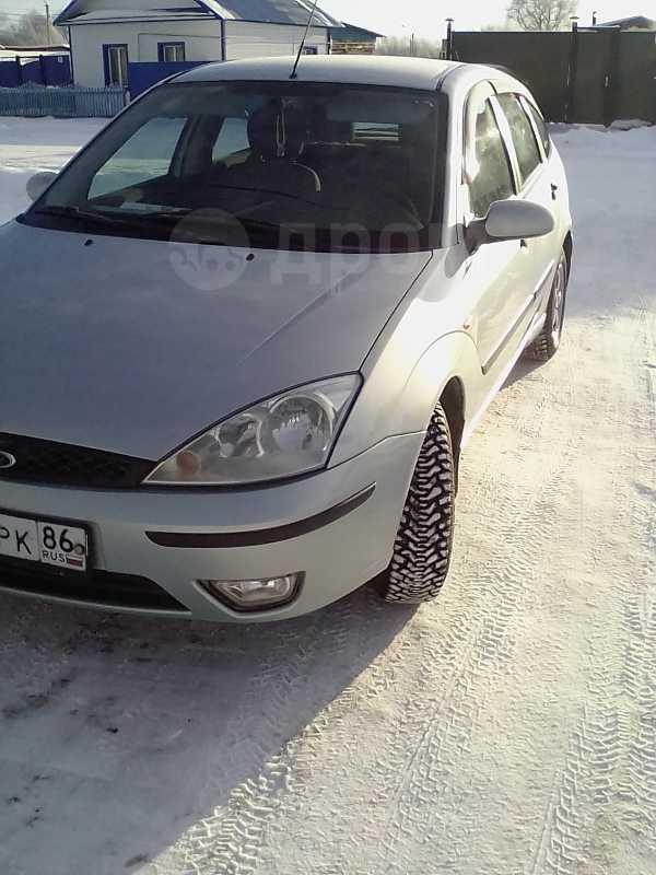 Ford Focus, 2003 год, 189 999 руб.