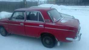 Кытманово 2103 1982