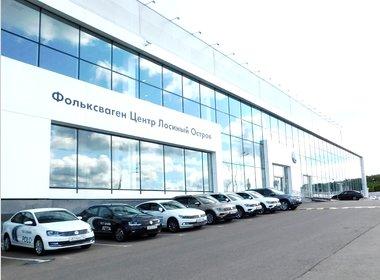 Автосалон лосиный остров фольксваген москва москва автосалоны новых авто в