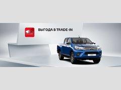 5bf4caf683f33 C 1 по 31 декабря 2018 года выгода при приобретении Toyota Hilux 100 000  рублей.Выгода достигается посредством предоставления скидки от максимальной  цены ...