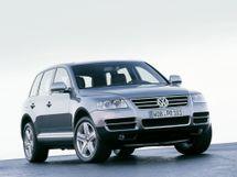 Volkswagen Touareg 1 поколение, 09.2002 - 11.2006, Джип/SUV 5 дв.