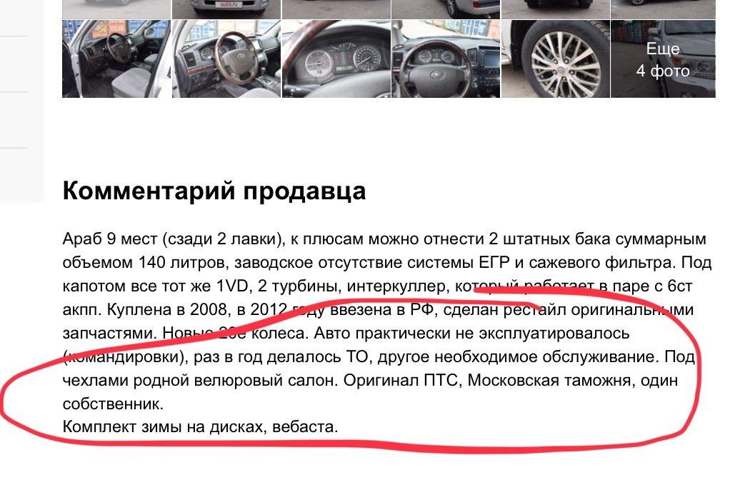 Займы под птс в москве Таганрогская улица деньги под залог автомобиля Трехгорный Средний переулок