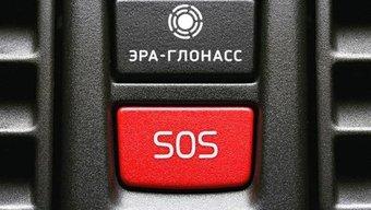 Государственная автоматизированная информационная система экстренного реагирования на аварии работает уже три года и охватила пока только чуть более 6% российского автопарка.