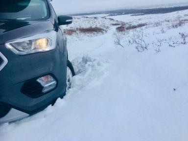 Ford Kuga 2018 отзыв автора | Дата публикации 23.12.2018.