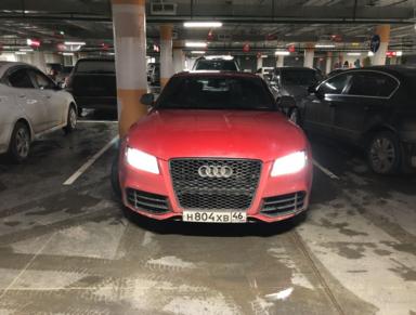 Audi S5 2008 отзыв автора   Дата публикации 16.01.2019.