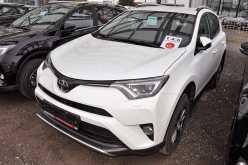 Нижний Тагил Toyota RAV4 2018