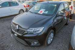 Северодвинск Renault Logan 2018