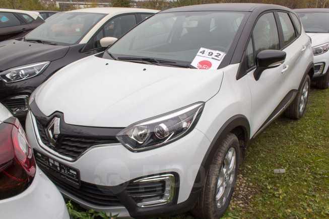 Renault Kaptur, 2019 год, 1 032 980 руб.