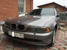 Новосибирск 5-Series 2001
