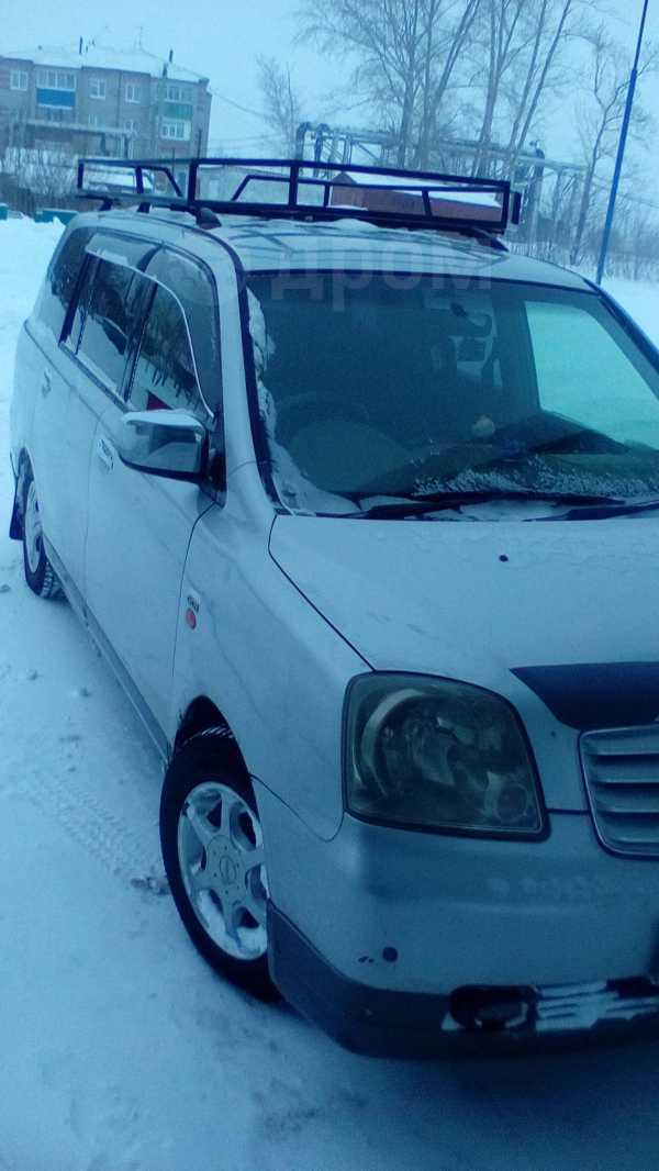 Mitsubishi Dion, 2000 год, 229 000 руб.