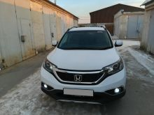 Благовещенск Honda CR-V 2012