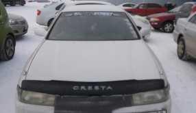 Новосибирск Cresta 1993