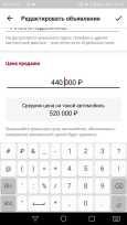 Renault Sandero Stepway, 2014 год, 479 000 руб.
