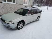 Усть-Илимск Legacy 1996