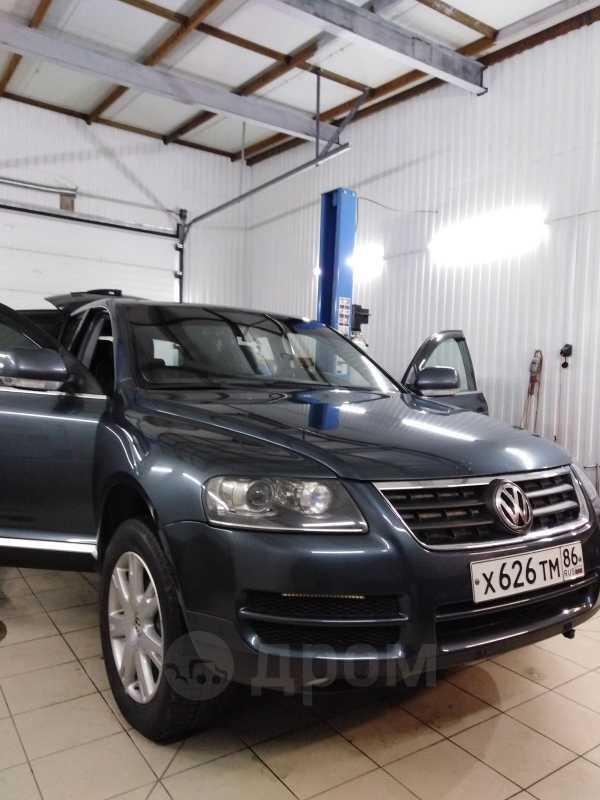 Volkswagen Touareg, 2006 год, 750 000 руб.