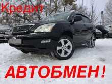 Хабаровск RX330 2003