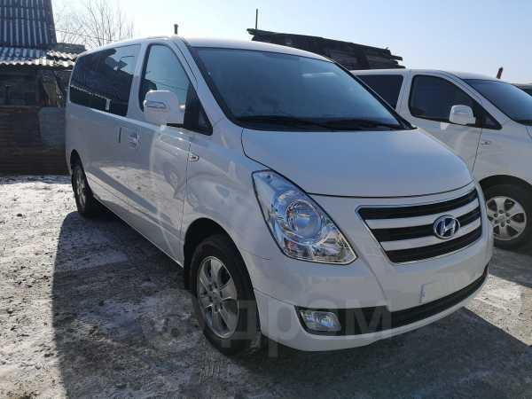 Hyundai Grand Starex, 2017 год, 1 870 000 руб.