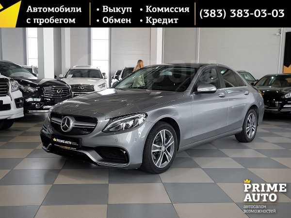 Mercedes-Benz C-Class, 2015 год, 1 629 000 руб.