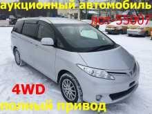 Toyota Estima, 2012 г., Москва