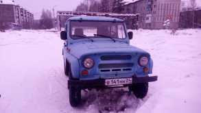 Курагино 3151 1998
