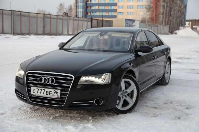 Audi A8, 2010 год, 1 990 000 руб.