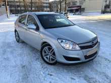 Курган Astra 2009