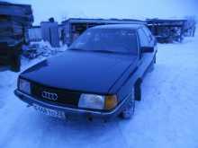 Славгород 100 1983