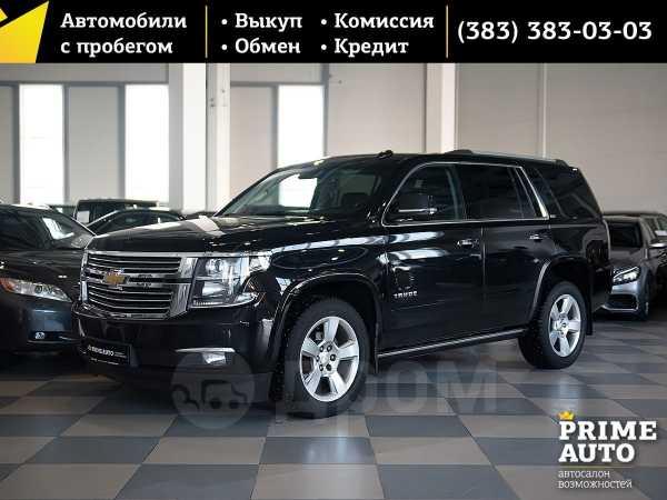 Chevrolet Tahoe, 2015 год, 2 689 000 руб.