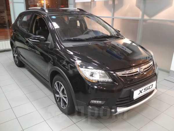 Lifan X50, 2018 год, 549 900 руб.