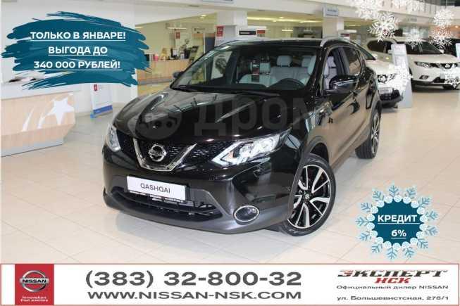 Nissan Qashqai, 2018 год, 1 656 000 руб.