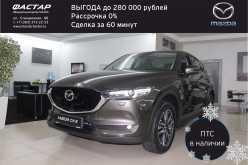Новосибирск CX-5 2018