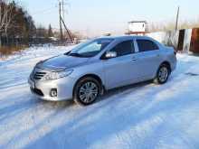 Иркутск Corolla 2010