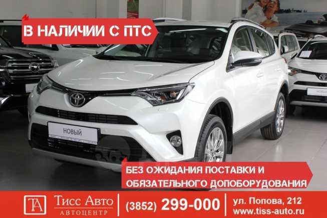 Toyota RAV4, 2018 год, 2 325 000 руб.