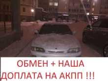 Омск Presea 1997