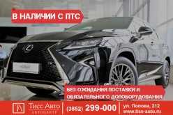 Барнаул RX300 2018