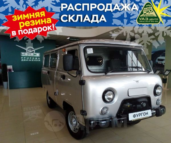 УАЗ Буханка, 2018 год, 619 500 руб.