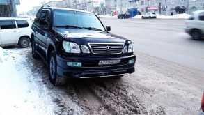 Lexus LX, 2000 г., Новосибирск