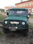 УАЗ 3151, 1986 год, 200 000 руб.