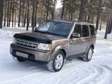 Иркутск Discovery 2013
