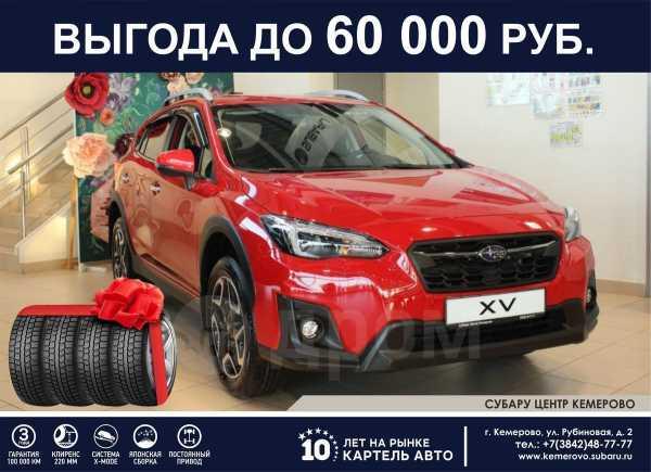 Subaru XV, 2018 год, 2 092 600 руб.