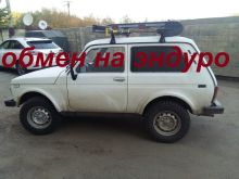 Иркутск 4x4 2121 Нива 1999