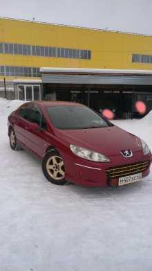 Новокузнецк 407 2008