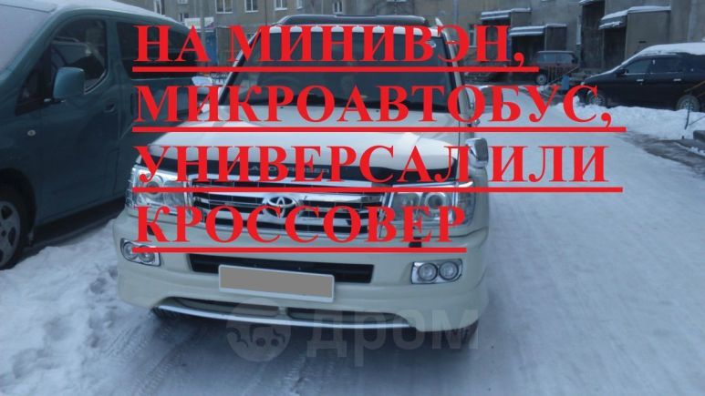 Toyota Land Cruiser, 1999 год, 1 120 000 руб.