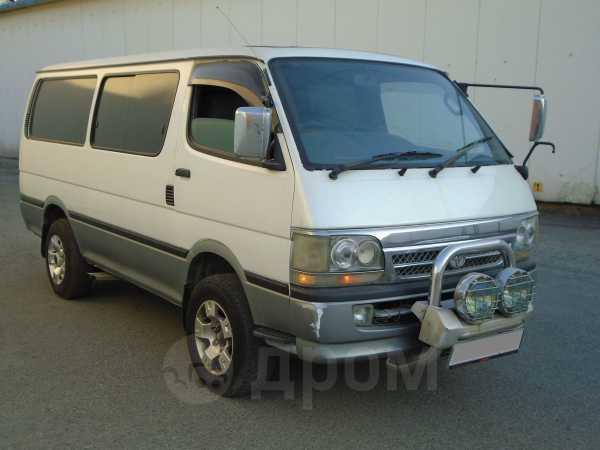 Toyota Hiace, 1998 год, 355 000 руб.