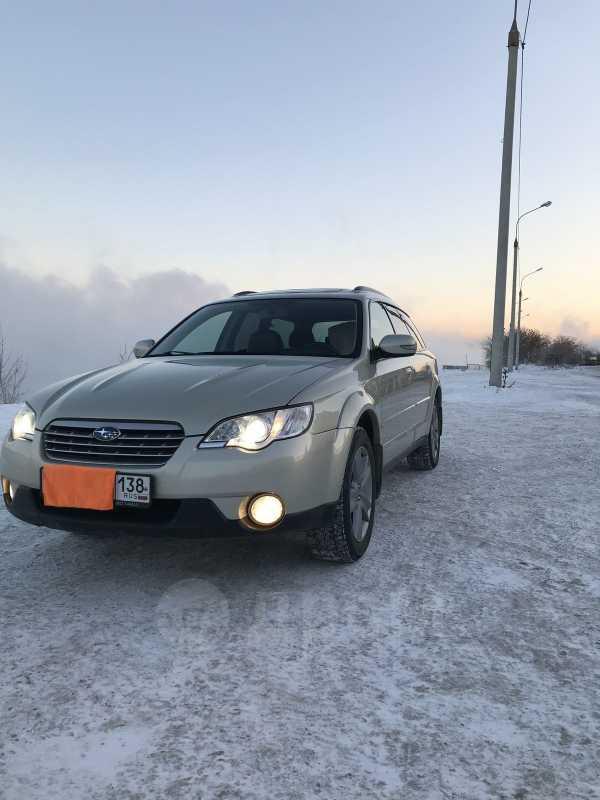 Subaru Outback, 2009 год, 770 000 руб.