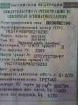 ЗАЗ Сенс, 2009 год, 115 000 руб.