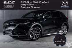 Новосибирск Mazda CX-9 2018