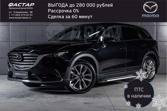 Mazda CX-9, 2018 год, 3 227 490 руб.