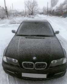 Славгород 3-Series 1998